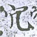 HNG014-1249
