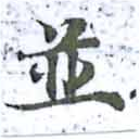 HNG014-1253