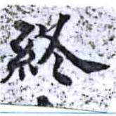 HNG014-1261