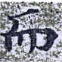 HNG014-1275