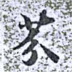 HNG014-1295
