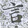 HNG014-1339