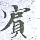 HNG014-1352