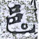 HNG014-1394