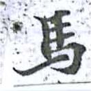 HNG014-1448