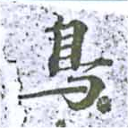 HNG014-1464