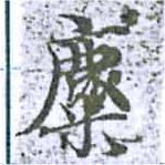 HNG014-1469