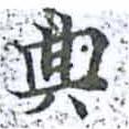 HNG014-1481b