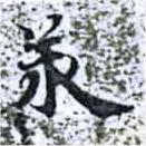 HNG014-1514a
