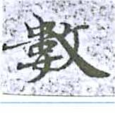 HNG014-1518a