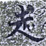 HNG014-1555a
