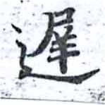 HNG014-1558a