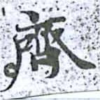 HNG014-1570a