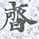 HNG014-1570b