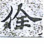 HNG014-1580