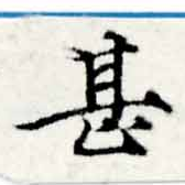 HNG015-0071