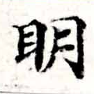 HNG015-0290