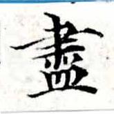 HNG015-0353