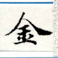HNG015-0427