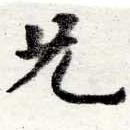 HNG016-0016
