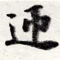 HNG016-0026