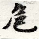 HNG016-0031