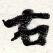 HNG016-0037