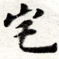 HNG016-0071