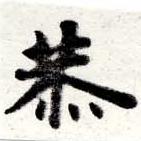 HNG016-0101