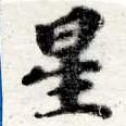 HNG016-0137