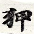 HNG016-0177