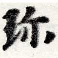 HNG016-0180