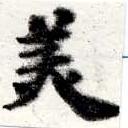 HNG016-0228
