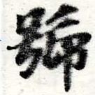 HNG016-0253