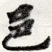 HNG016-0304