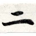 HNG016-0359