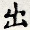HNG016-0411