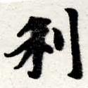 HNG016-0416