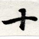 HNG016-0433