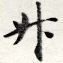 HNG016-0435