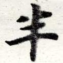 HNG016-0436