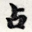 HNG016-0437