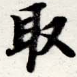 HNG016-0443
