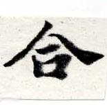 HNG016-0448