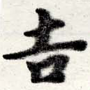 HNG016-0449