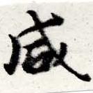 HNG016-0458