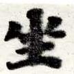 HNG016-0479