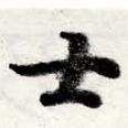 HNG016-0488