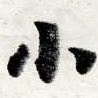 HNG016-0535