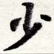 HNG016-0536